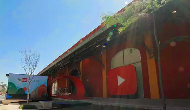 YouTube Space Rio - Armazém 1 do Pier Mauá